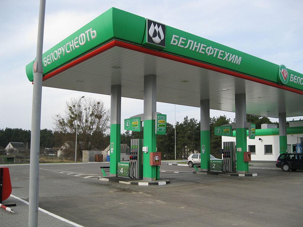 Belorusneft planuje zwiększyć wydobycie gazu ze źródeł na terenie Rosji