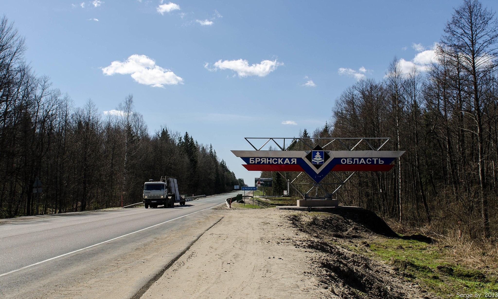 Ukraina chce przeznaczyć jeszcze 4,5 miliarda hrywien na wzmocnienie granicy z Rosją