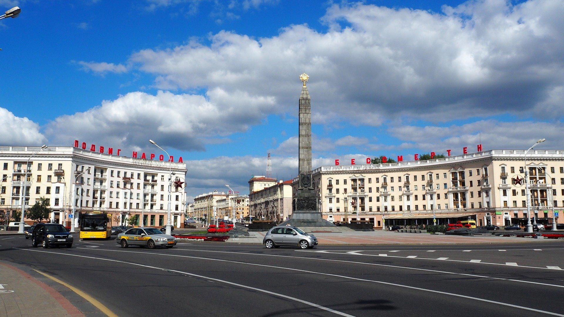 Polska firma zbuduje w Mińsku kompleks handlowy. Wartość kontraktu to 49 mln EUR