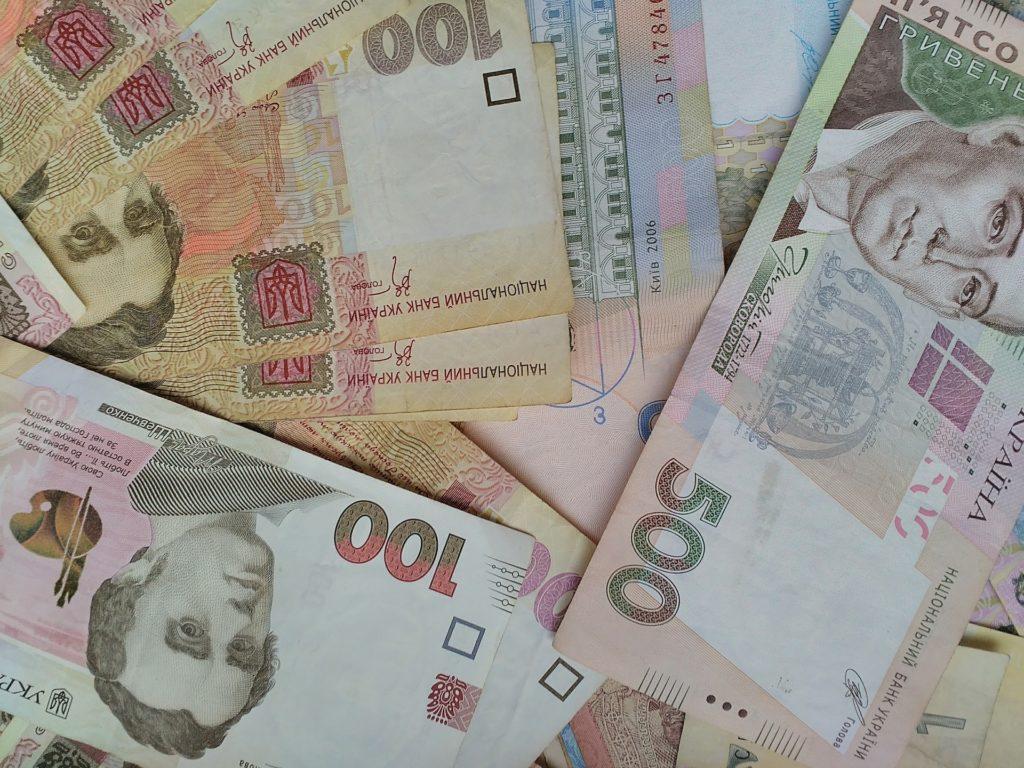 PKB Ukrainy spadło w styczniu-kwietniu 2020 o 5%