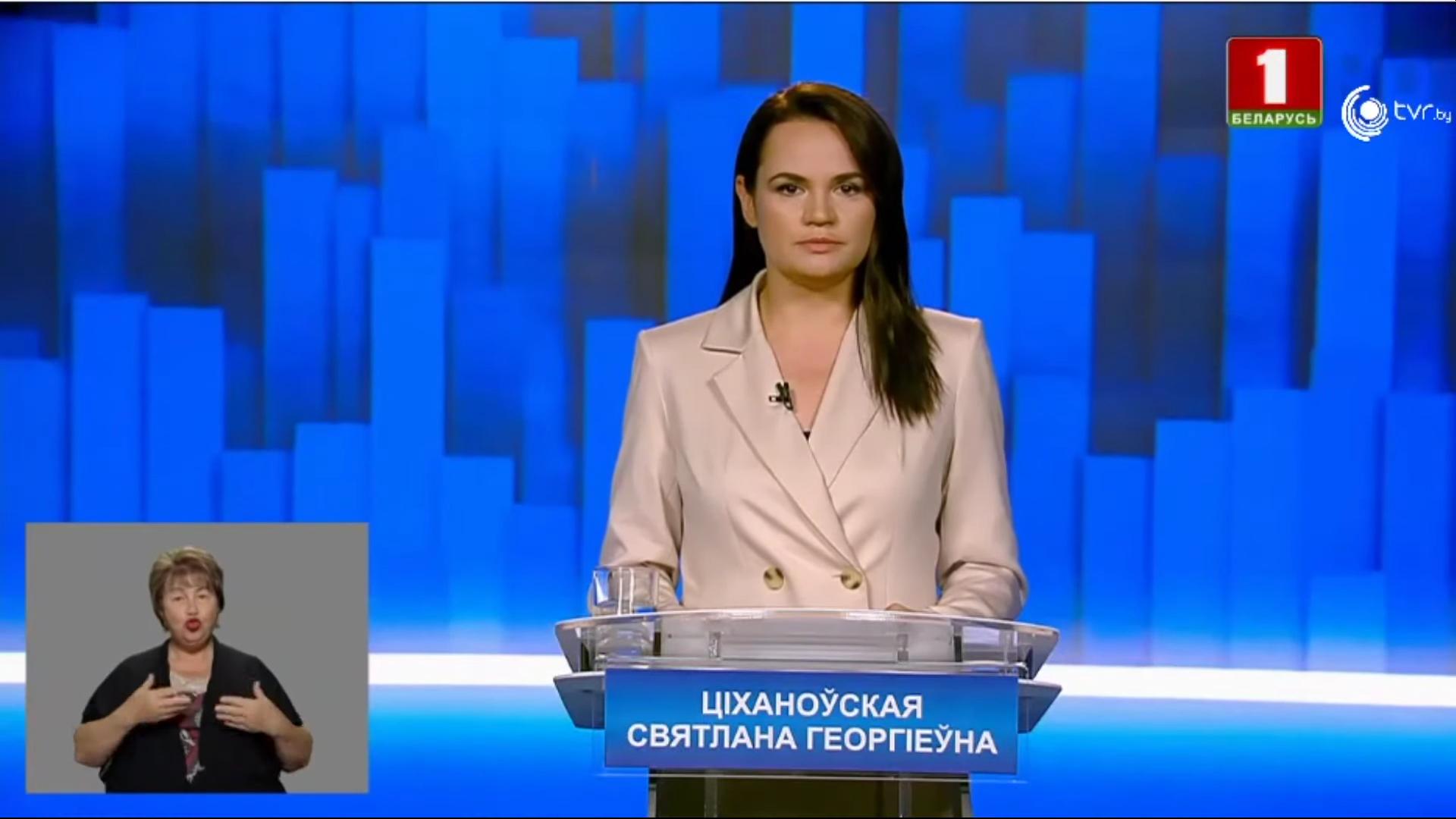 W telewizji wam nie pokażą… wystąpienie Cichanouskiej na kanale Belarus 1