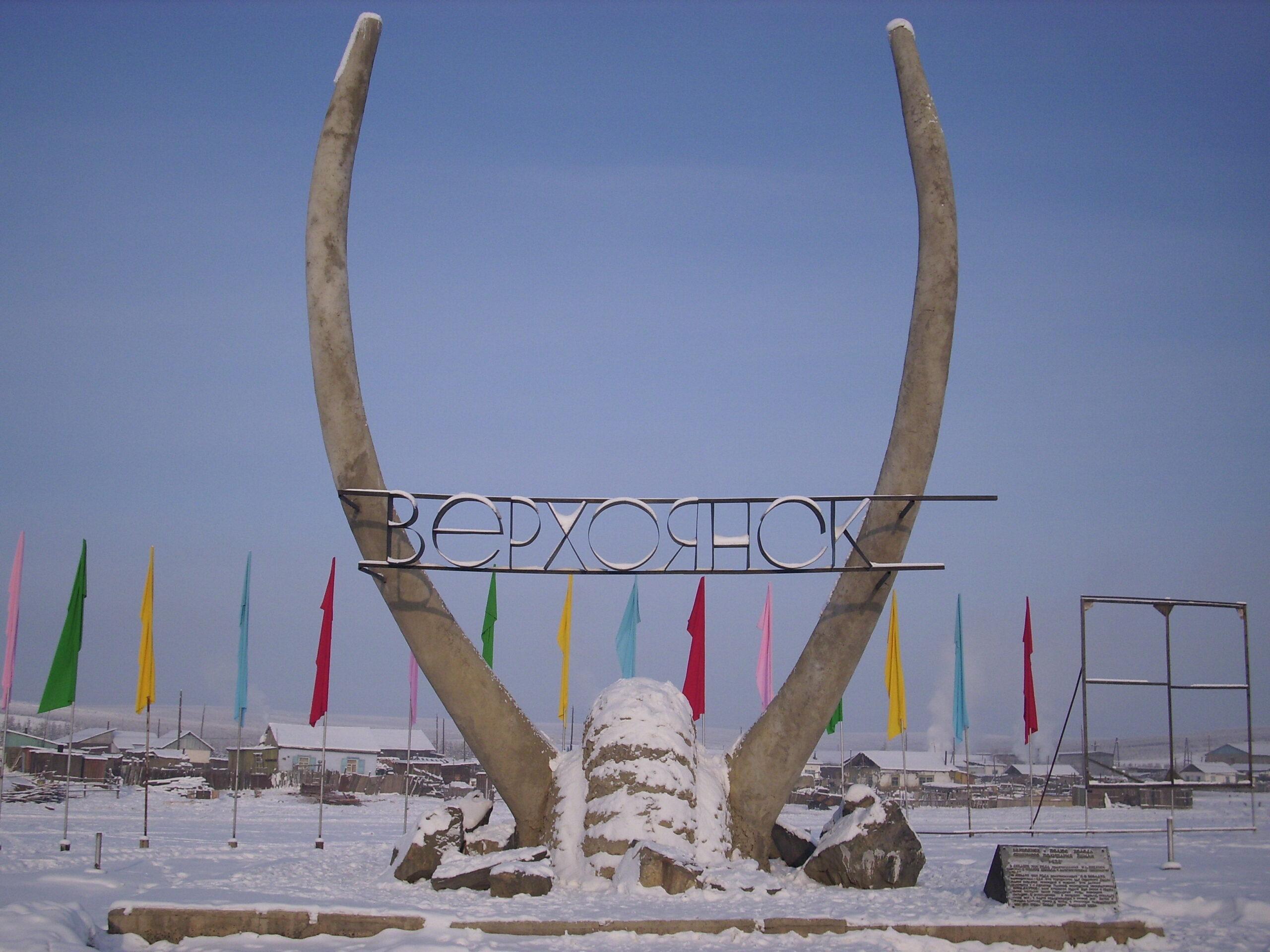 Arktyka: upalny biegun zimna