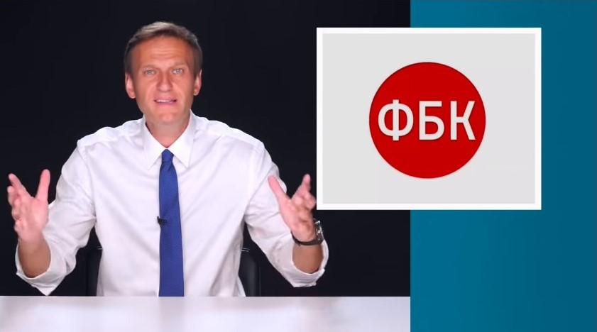 Nawalny zamyka Fundusz Walki z Korupcją. Kto teraz będzie patrzył na ręce władzy?