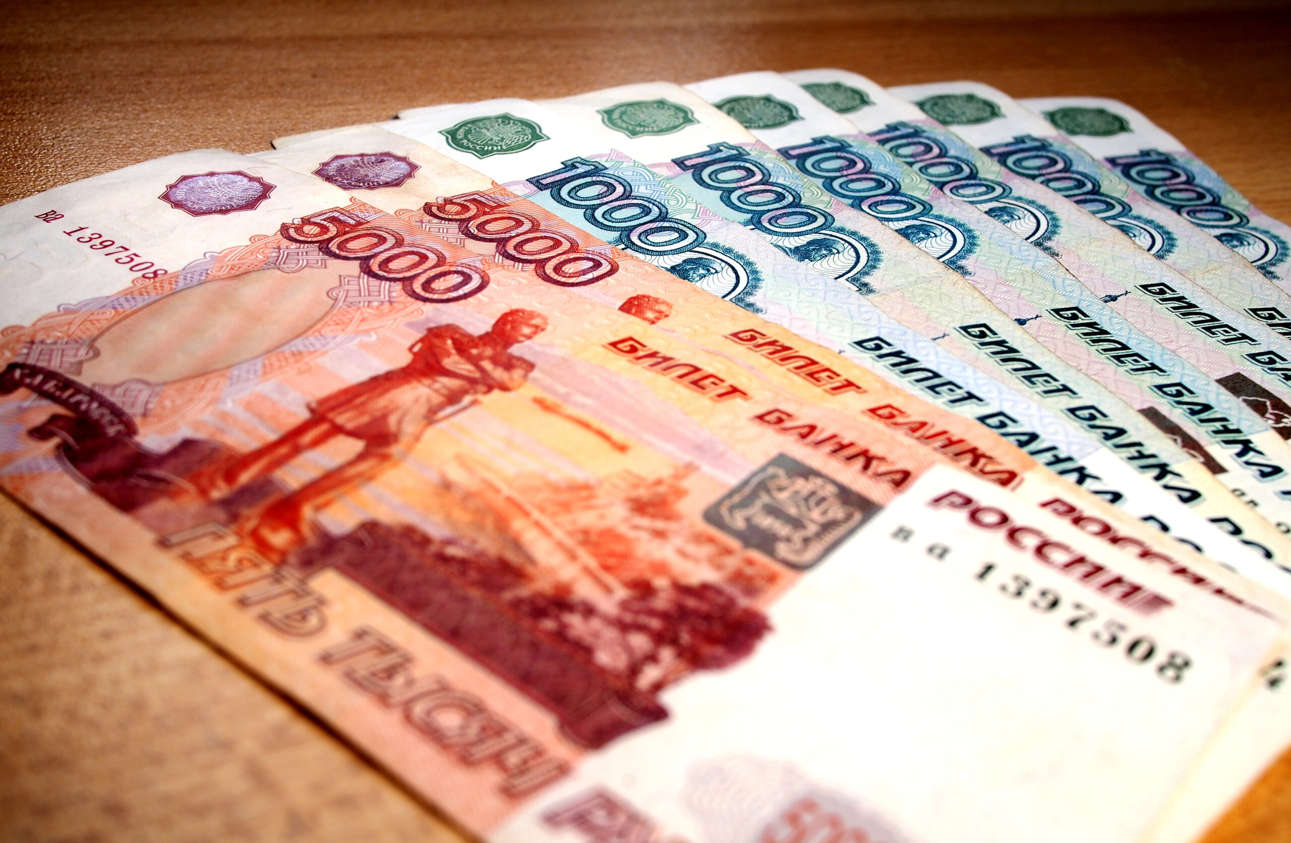 Rosja: ostre cięcia w budżecie