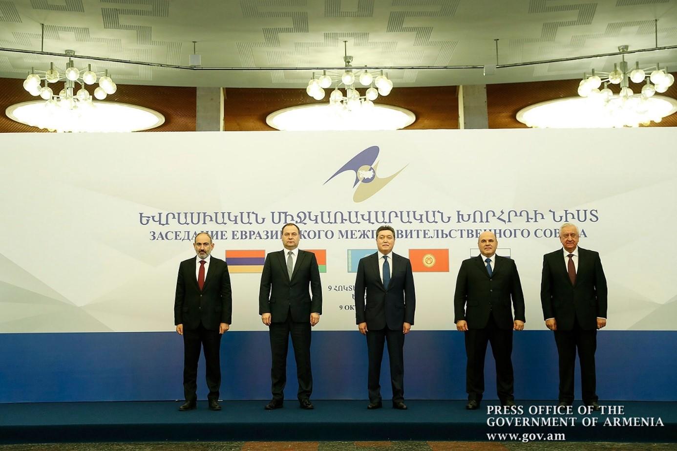 Integracja euroazjatycka w cieniu wojny. Spotkanie premierów EUAG w Armenii.
