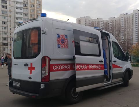 Liczba zakażonych koronawirusem w Rosji przekroczyła 2 mln