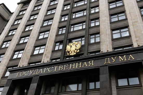 Władze Rosji zaostrzają przepisy wyborcze