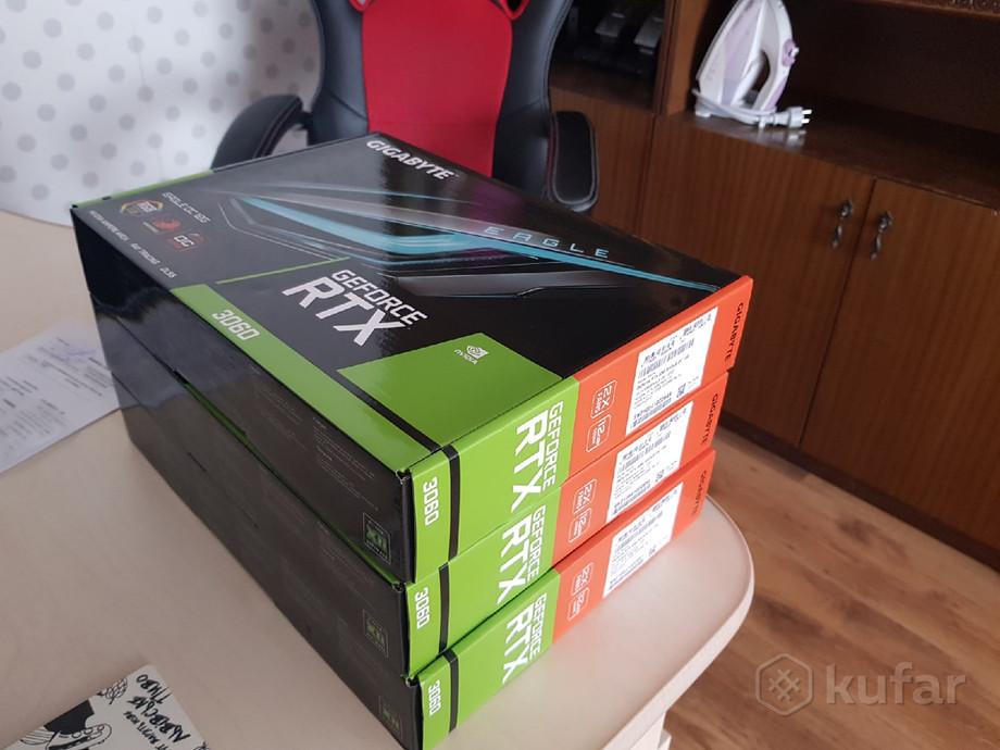 GeForce RTX 3060 już dostępny… na białoruskich aukcjach