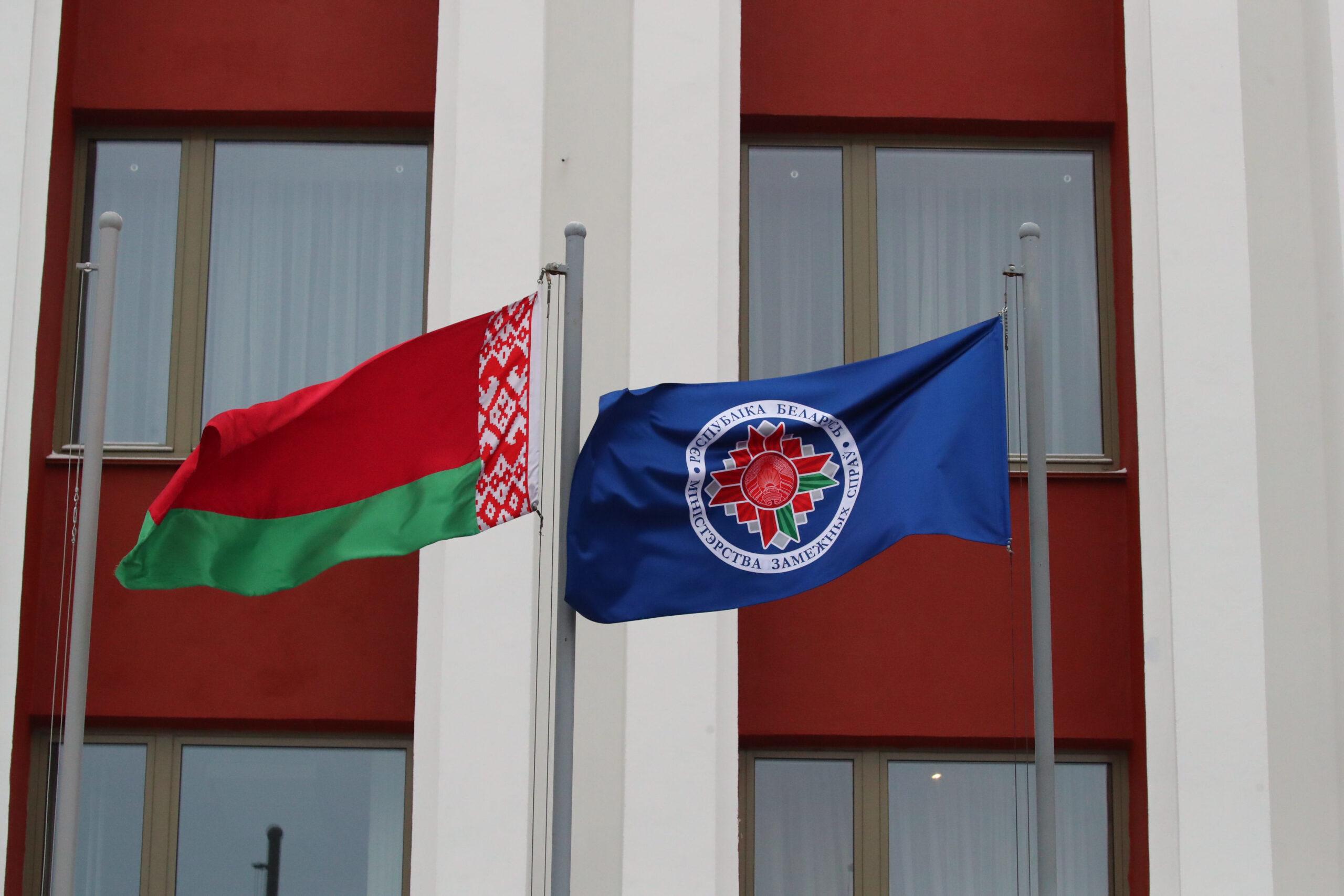 Kuriozalny wpis MSZ Białorusi. Proponuje USA podział Alaski i nie tylko