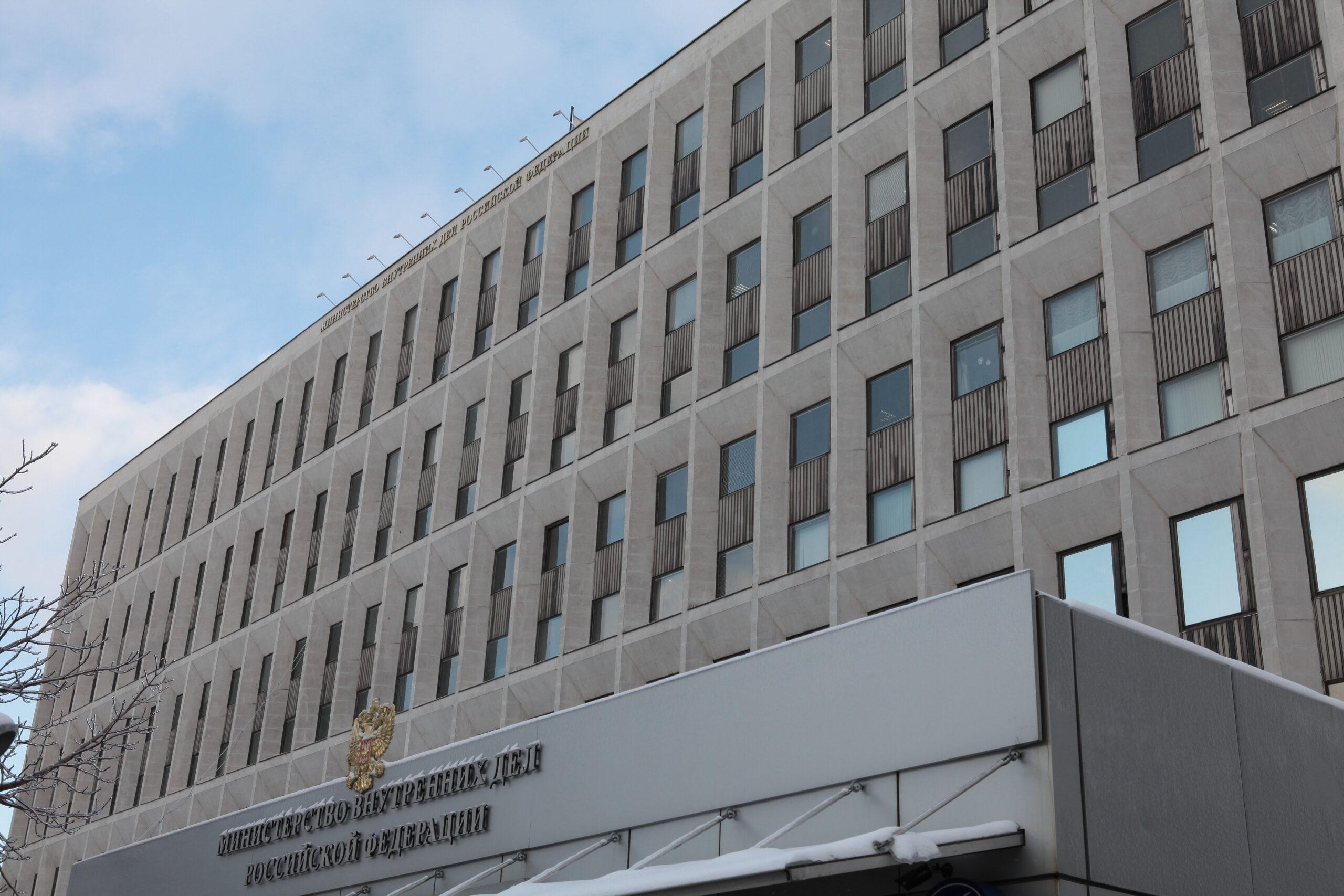Były prezes jednego z rosyjskich banków i jego zastępca zatrzymani. Oskarża się ich o defraudację 1 mln rubli