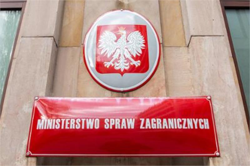 Polskie MSZ skomentował nowe święto w Białorusi