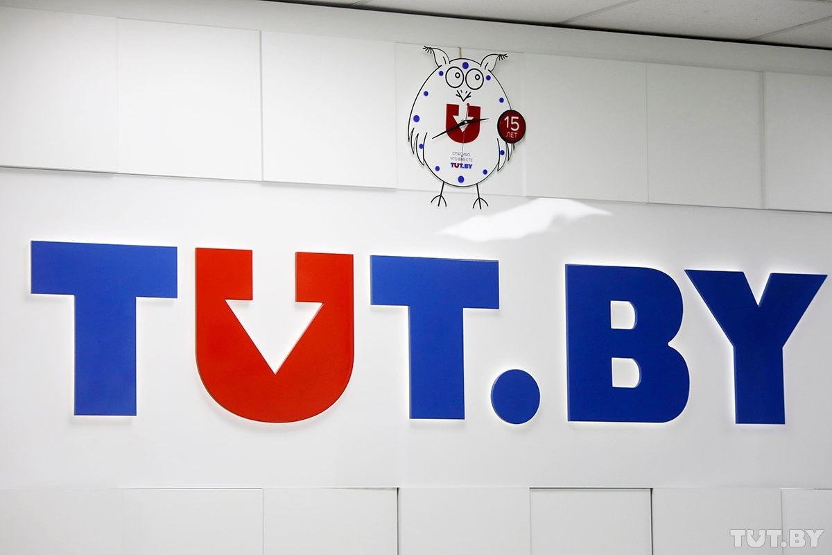 Redaktorka naczelna i dziennikarka TUT.by aresztowane. Oficjalnie za… niepłacenie podatków