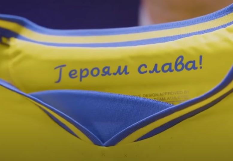Burza wokół koszulek piłkarzy Ukrainy na Euro 2020. Ma z nich zniknąć kontrowersyjne hasło