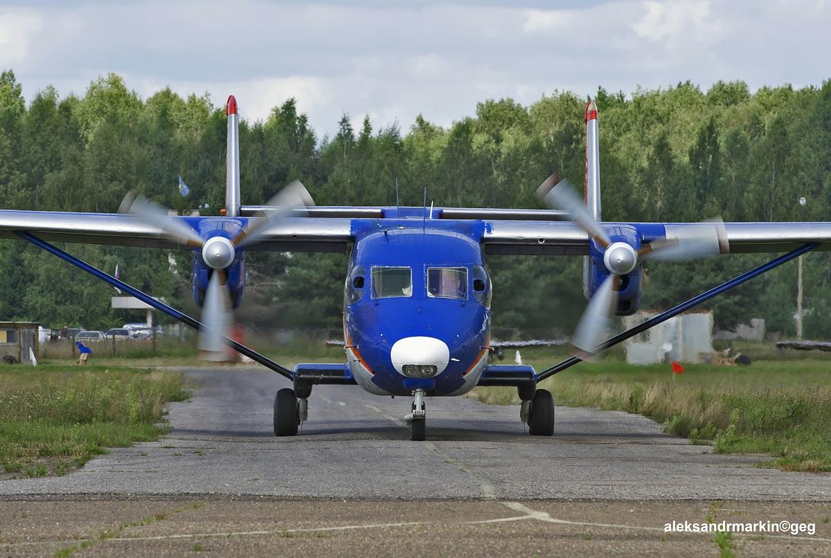 Wiadomo już, jaki jest stan pasażerów rozbitego An-28 na Syberii