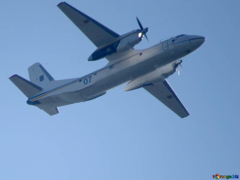 Znamy los samolotu An-26. Doszło do katastrofy