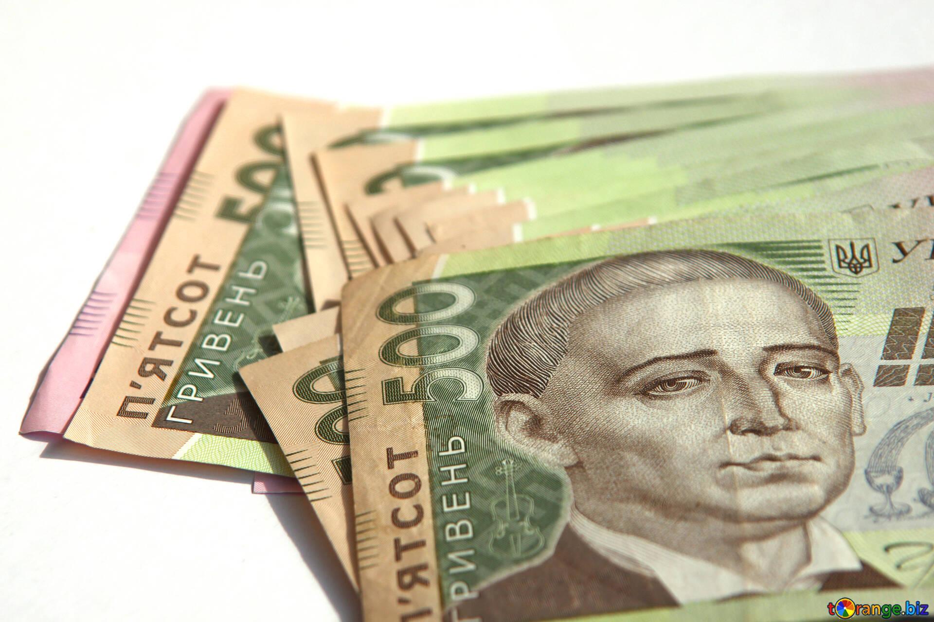 W przyszłym roku ukraiński rząd planuje podnieść płacę minimalną do 7700 hrywien