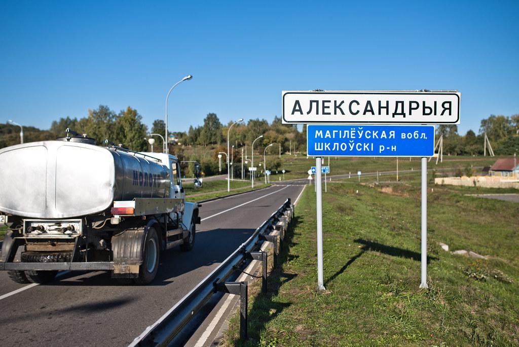 PKB per capita w Białorusi jednym z najniższych w Europie. Gorzej w Ukrainie