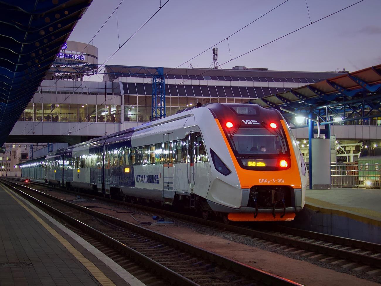 Ukraina wznawia połączenia kolejowe z Polską