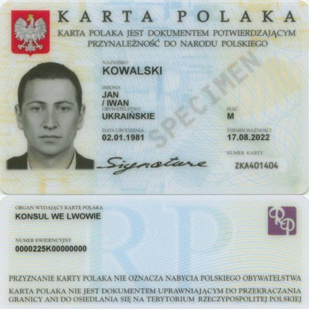 Prokurator Generalny Białorusi: Karta Polaka to element działalności antypaństwowej