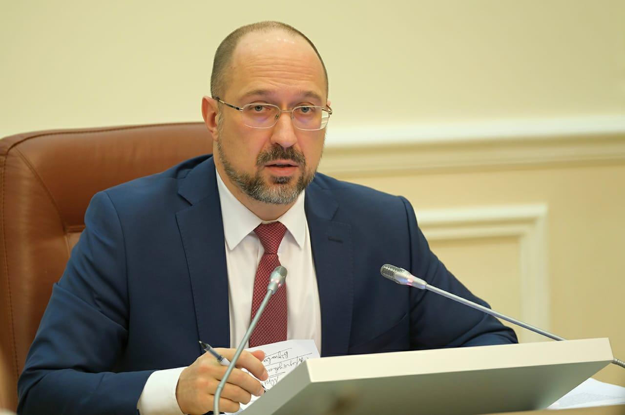 Ukraina otrzyma transzę MFW do końca roku – Denis Szmygal