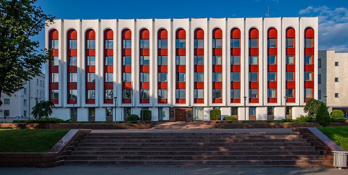 Stany Zjednoczone nakazały zamknięcie Konsulatu Białorusi w Nowym Jorku