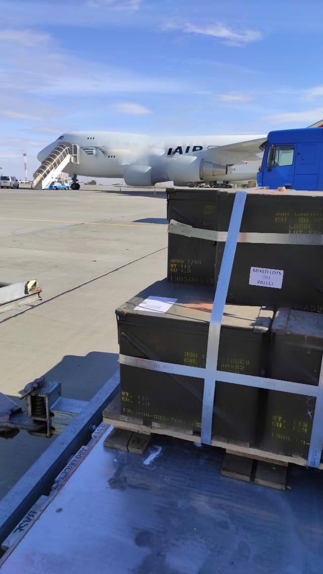 Na Ukrainę dotarła partia dodatkowej pomocy w zakresie bezpieczeństwa ze Stanów Zjednoczonych